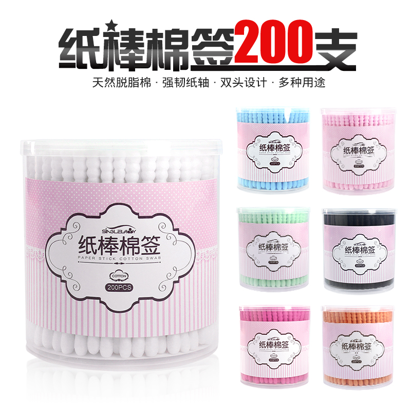 Make up cotton swab double head pointed cotton hairdressing stick cleaning and makeup removing cotton swab baby cotton swab 200 pieces in box