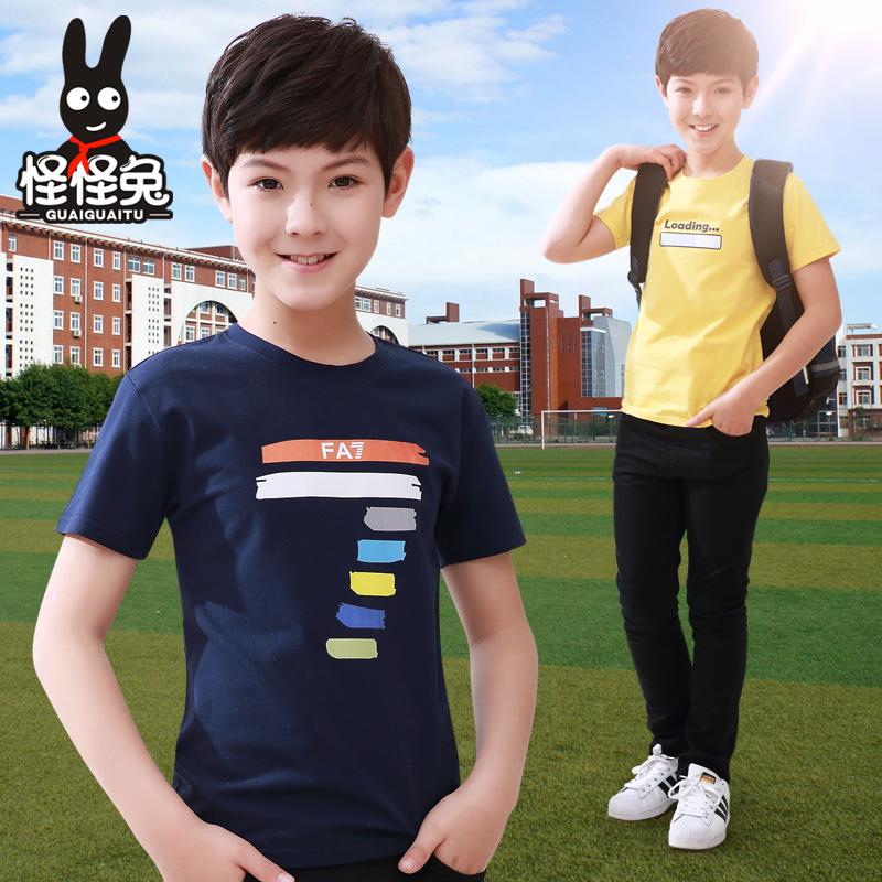 男童短袖T恤纯棉夏季中大童儿童半袖体恤打底衫12-15岁学生新款潮