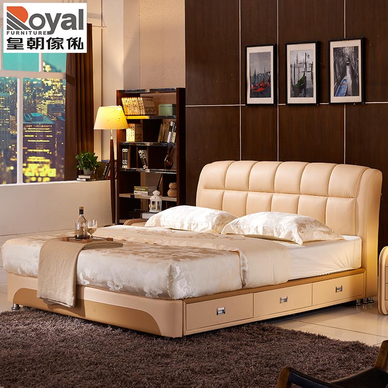 皇朝家私 简约现代皮艺床婚床小户型双人欧式卧室高箱床软床安睡