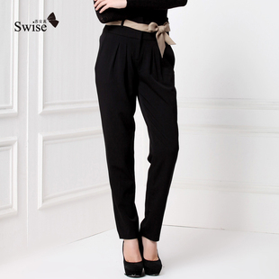 Today s Specials Suan true swise new thin Slim pants waist harem pants casual pants trousers