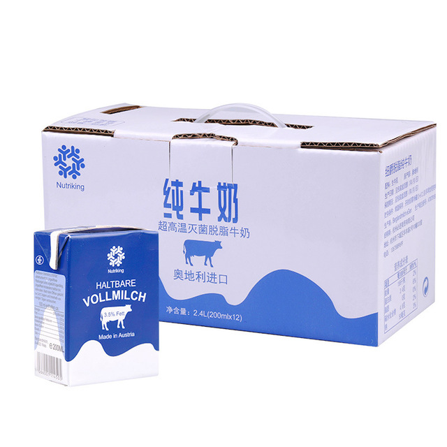 Parcel post Austria original imported milk nujue low fat milk skimmed Pure Milk 200ml * 12 boxes