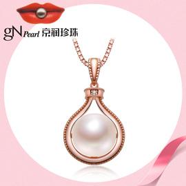 京润珍珠钻石吊坠莹动 925银10-11mm淡水珍珠钻石吊坠简约钻石A1