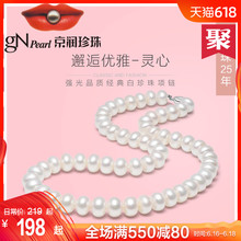 Jingrun Pearl Necklace with Flat Heart, Round Strong Light and White Freshwater Whole Pearl Chain Sends Mother-in-law Jewelry and Jewelry