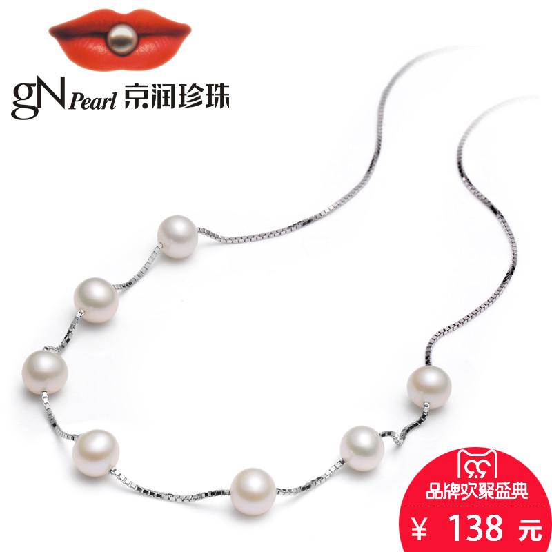 银泰同款银淡水珍珠满天星项链925白色8mm7京润倾城之恋