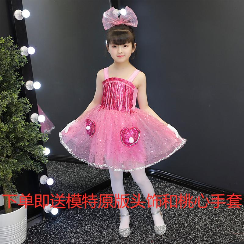 新款幼儿粉色公主裙蓬蓬裙六一儿童演出服我有一双小小手舞蹈裙女