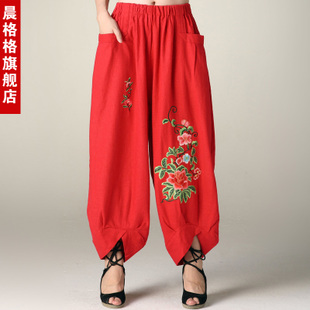Spring and Autumn new black commuter ladies bloomers trousers wide leg pants female models ethnic embroidery embroidered pants summer pants