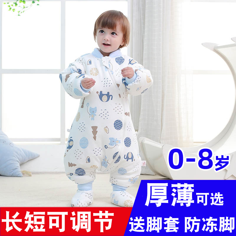 纯棉婴儿分腿睡袋春秋冬加厚宝宝抱被薄款新生儿童防踢被子中大童