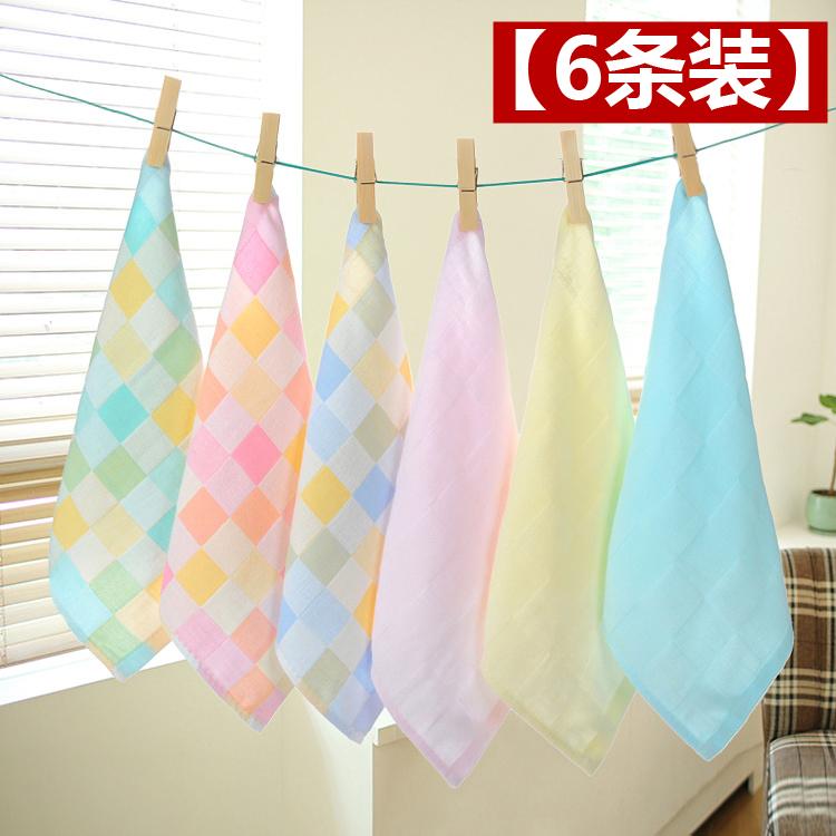 Полотенца для новорожденных Артикул 551481491750