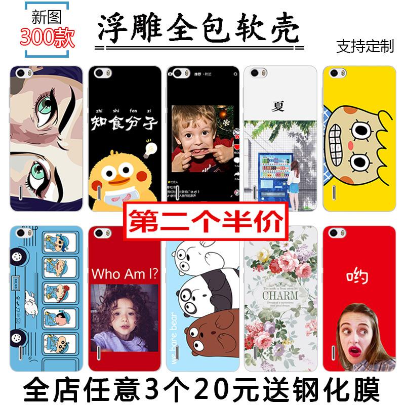 华为荣耀6手机壳男女款H60-l01保护套L11全包L02软硅胶L03防摔L12