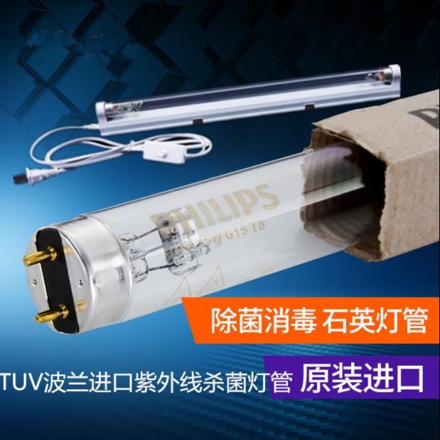 飞利浦杀菌消毒灯管 TUV6W 8W 15W30W36WT8杀菌灯 紫外线杀菌灯管