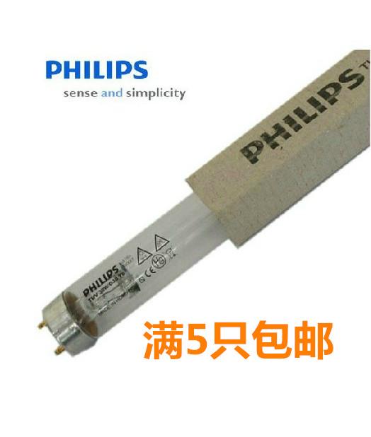 飛利浦殺菌消毒燈管 TUV6W 8W 15W 30W 36W T8 T5 紫外線殺菌燈管