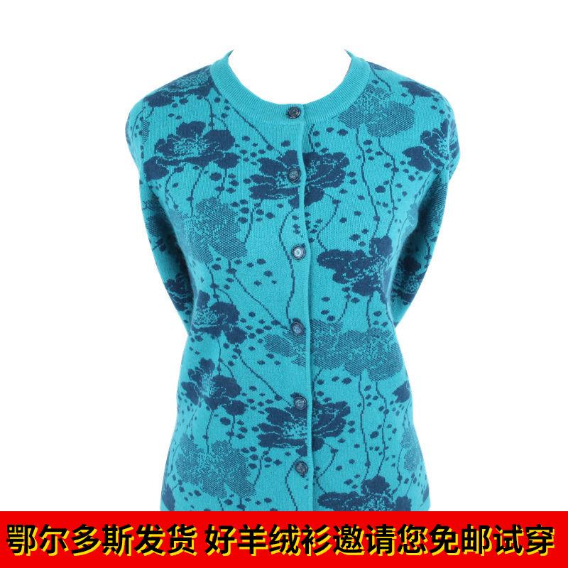 新款山羊绒衫中老年大码女装外套对襟针织开衫妈妈装宽松圆领毛衣