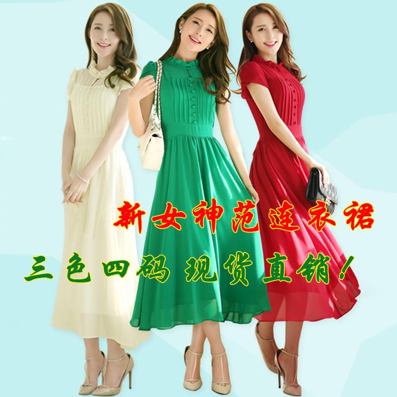 Beach skirt 2021 new Bohemian long skirt summer womens Beach Chiffon beach holiday Thai tourism dress