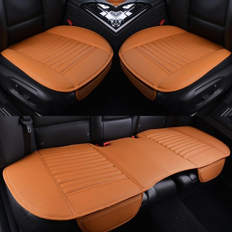 比利安专车专用竹炭皮夏季单片座垫四季三件套无靠背汽车坐垫包邮