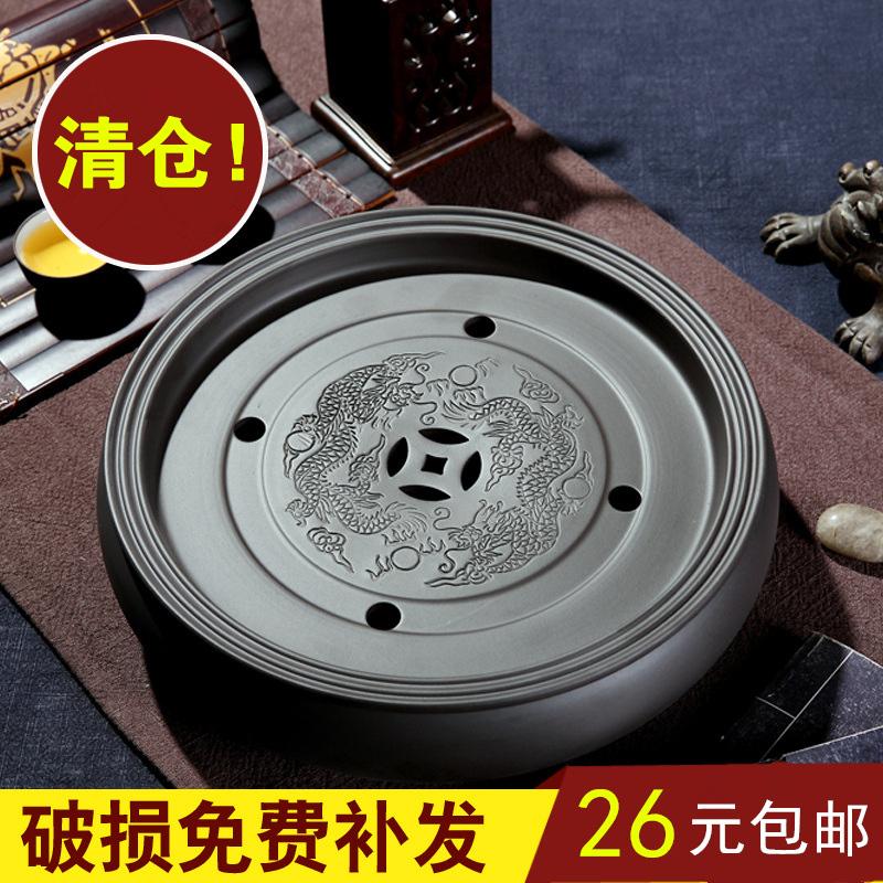 紫砂茶盘茶台功夫茶具客厅家用储水小型茶盘陶瓷干泡盘大茶托简约
