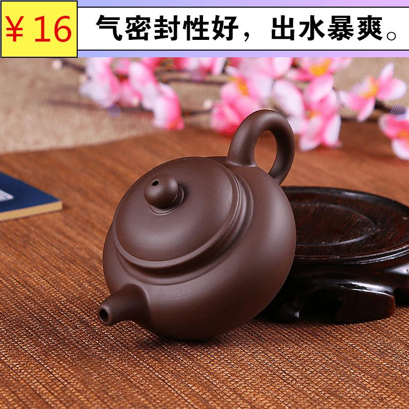 宜兴紫砂壶小茶壶名家纯手工泡茶壶陶瓷家用功夫茶具球孔过滤茶壶有赠品