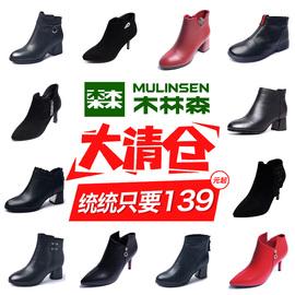 木林森女鞋断码靴子粗跟短靴真皮马丁靴皮靴官方旗舰店清仓女靴