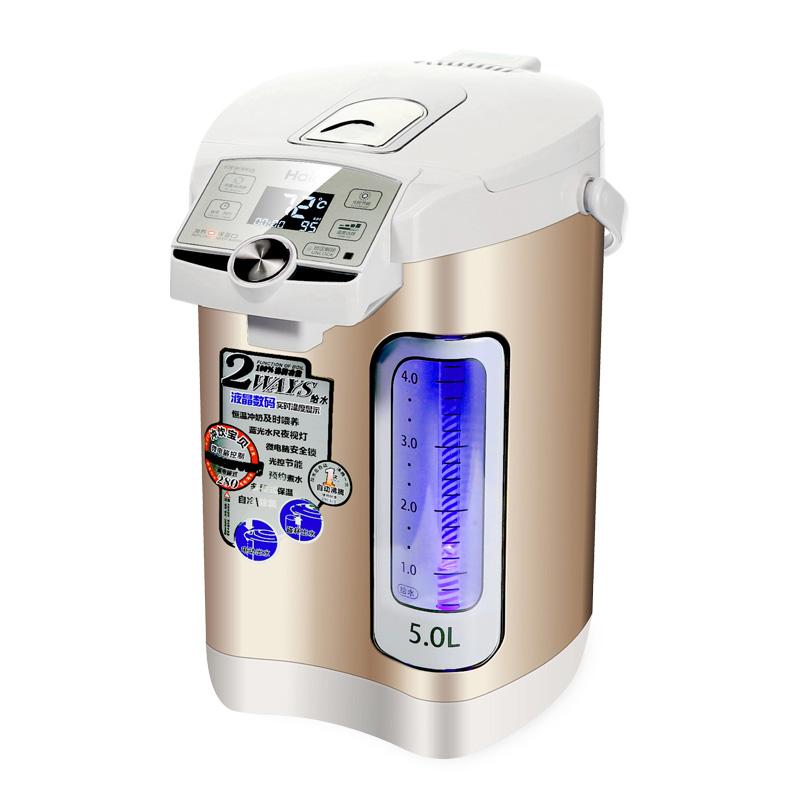 海尔恒温电热水瓶家用全自动保温断电开水壶一体智能调奶烧水壶