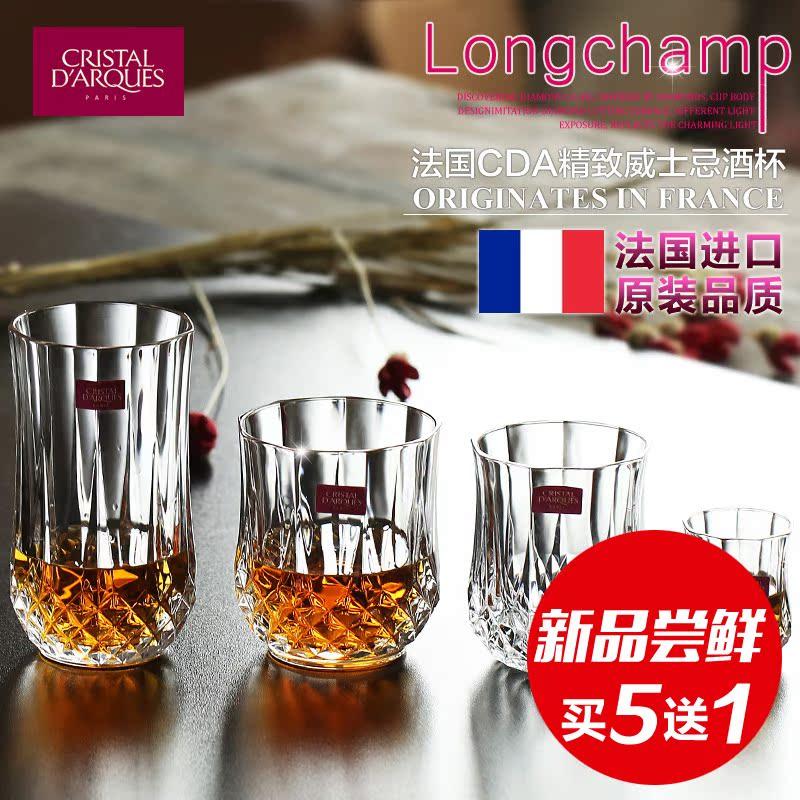 法國CDA 水晶玻璃 啤酒杯果汁杯威士忌杯烈酒洋酒杯白酒杯