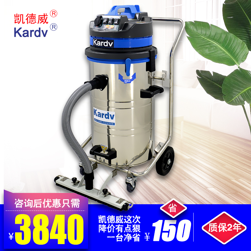 3600W portable iron dust collector for large factory warehouse