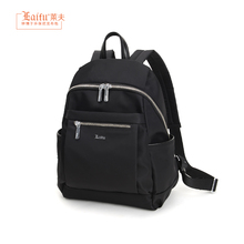 Leif schoolbag women Korean Fashion Shoulder Bag small canvas bag 100-pack nylon 2019 new fashion Oxford Backpack