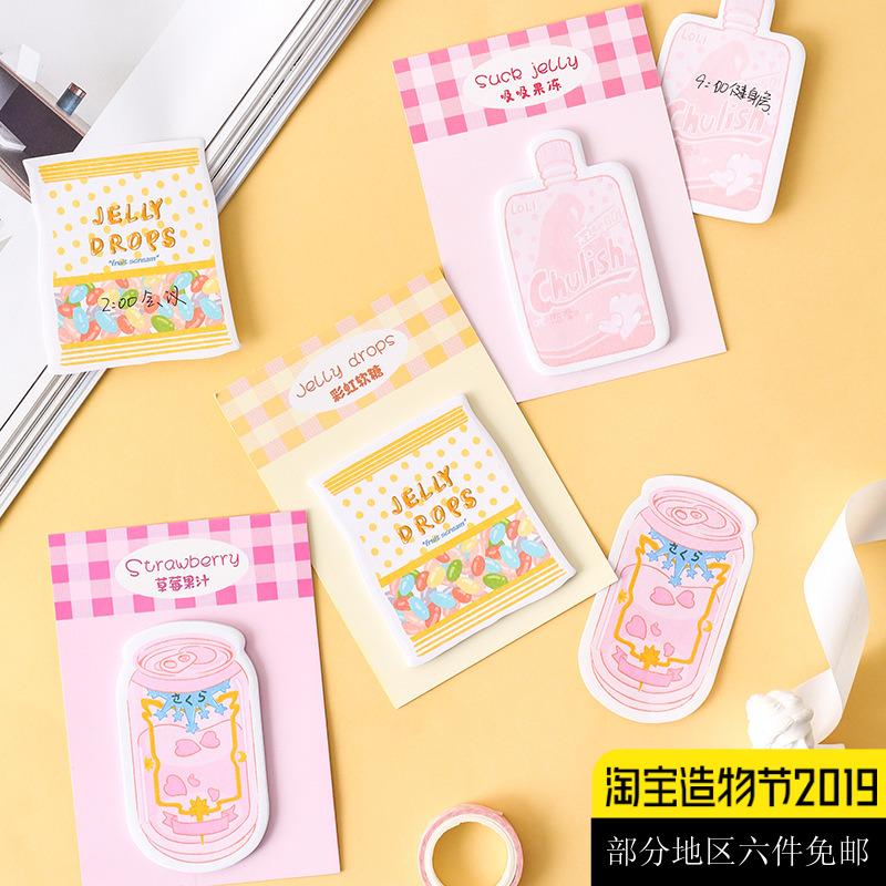 创意甜系可爱彩虹软糖便利贴 少女卡通草莓牛奶盐系便携拼贴N次贴券后1.70元