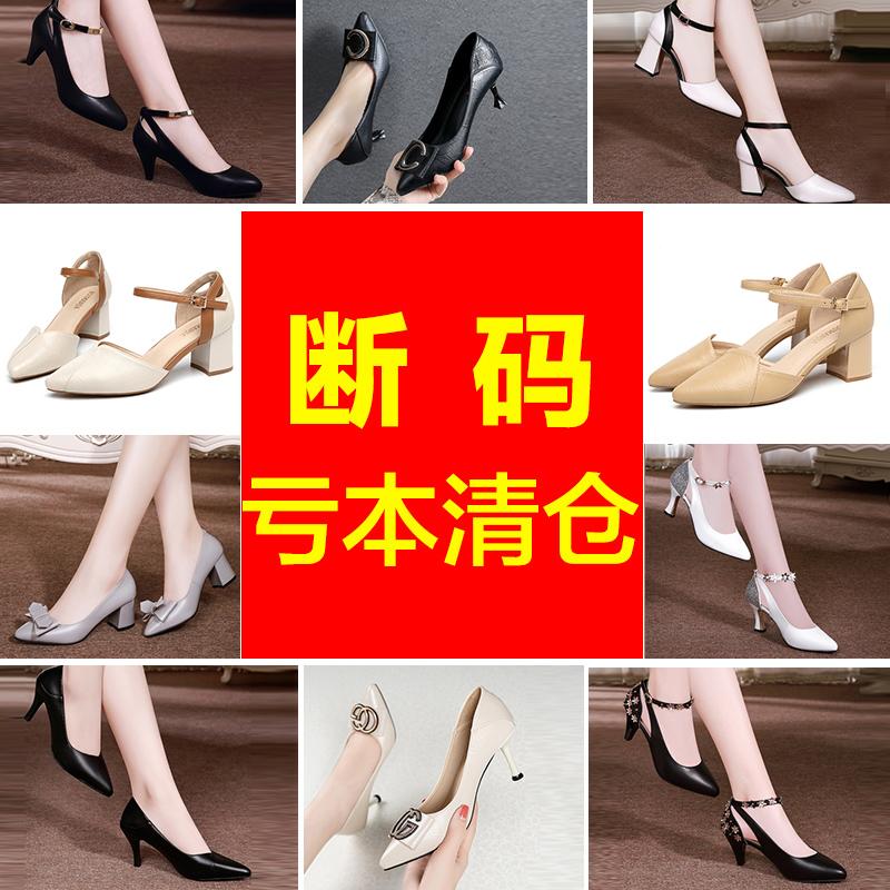 断码清仓百丽 晶客春秋新款高跟单鞋中跟粗跟单鞋女百搭真皮靴子