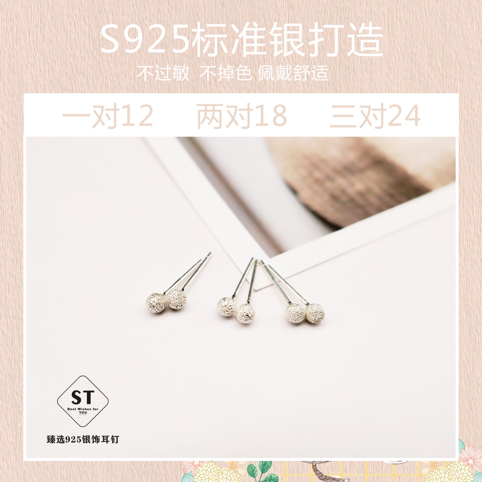 Pure silver 925 Earrings womens ear stick simple Earrings mens small earrings silver needles earrings earrings earrings silver jewelry