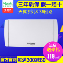 Schneider Distribution Box Dark household wiring 12 clear 36 Air Switch Box 20 return road 16 bit 24 strong electric box