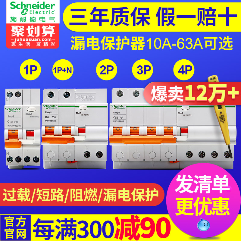 Автоматические выключатели тока Артикул 599513215188