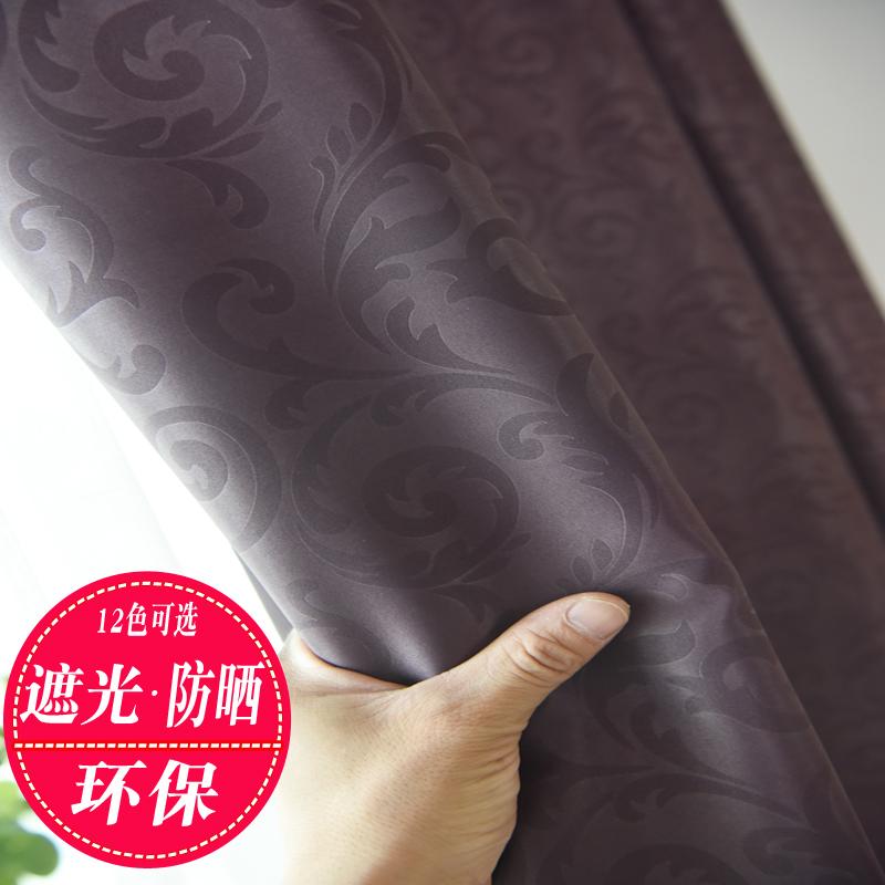 28.00元包邮全遮光大气窗帘卧室定制成品简约现代遮阳布隔热防晒新款加厚阳台