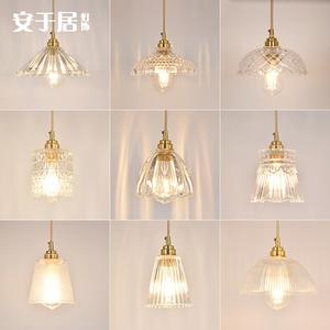 北欧复古餐厅吊灯个性简约卧室床头小吊灯美式咖啡厅吧台玻璃灯具