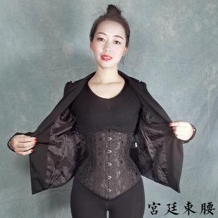 26钢骨束腰带塑身衣束身腰封产后瘦腰塑形corset收胃收腹神器宫廷