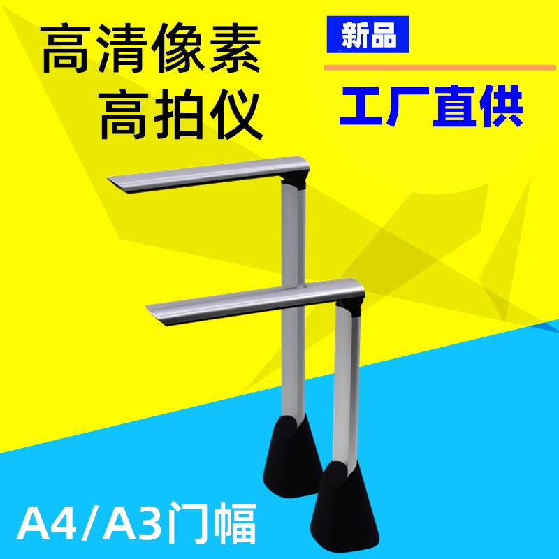 10 megapixel physical display platform of a4a3 portable scanner