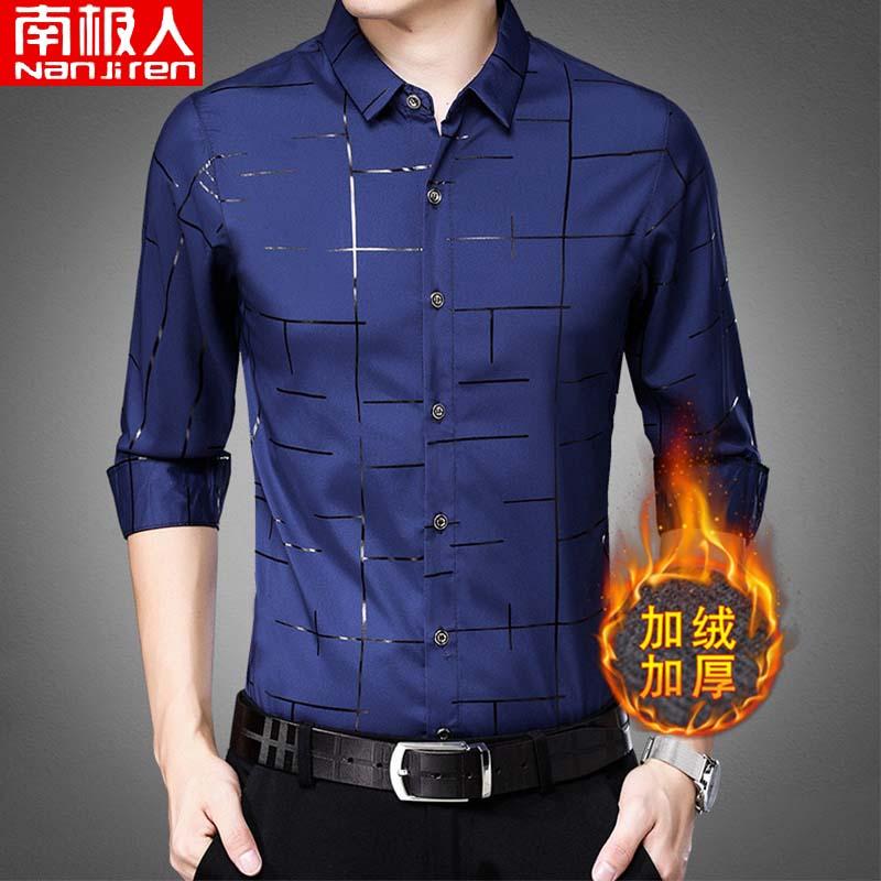 男士长袖衬衫韩版潮流冬季加绒加厚保暖2019春秋季新款男装衬衣