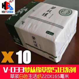 梦从缘厕纸518张10包整箱柔软舒适卫生纸高级平板大便纸厕纸草纸