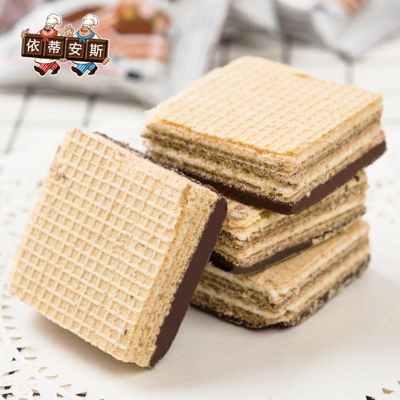 依蒂安斯榛子巧克力威化饼干65g*4盒夹心饼干休闲零食礼盒装小吃