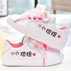 领1元券购买2020春季新款女童时尚百搭儿童童鞋