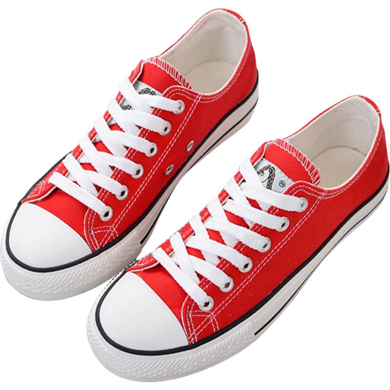 帆布鞋女2021春季新款韩版小白鞋帆布鞋女低帮百搭春秋学生板鞋潮