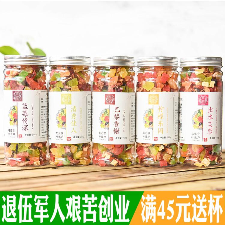 Цветочный чай / Фруктовый чай Артикул 559654068080