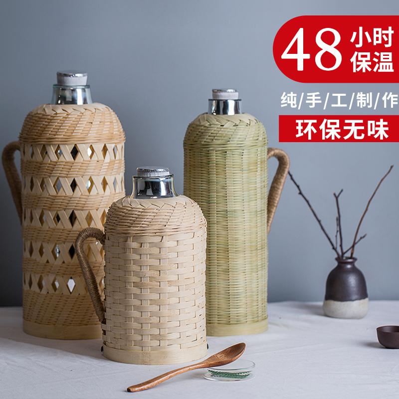 券后28.00元手工竹编传统复古家用玻璃胆热水瓶