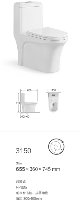 Huangbiao bathroom --- technology changes life, let the world fall in love with huangbiao!