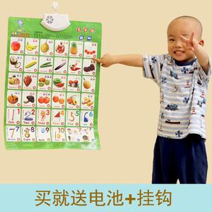 乐乐鱼认知凹凸有声挂图宝宝儿童玩具早教语音看图识字挂图全套