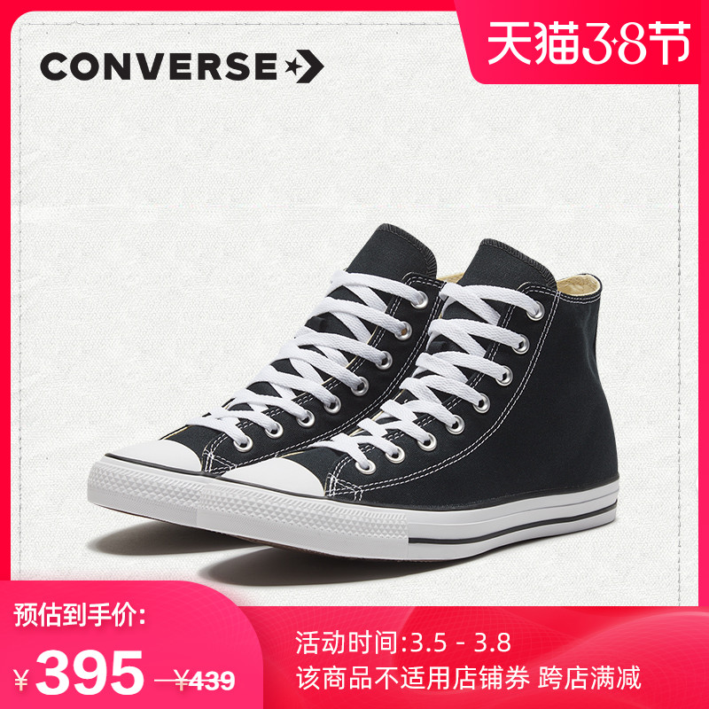 CONVERSE Converse Official All Star Classic High Top Canvas Shoes Casual Couple Shoes 101010