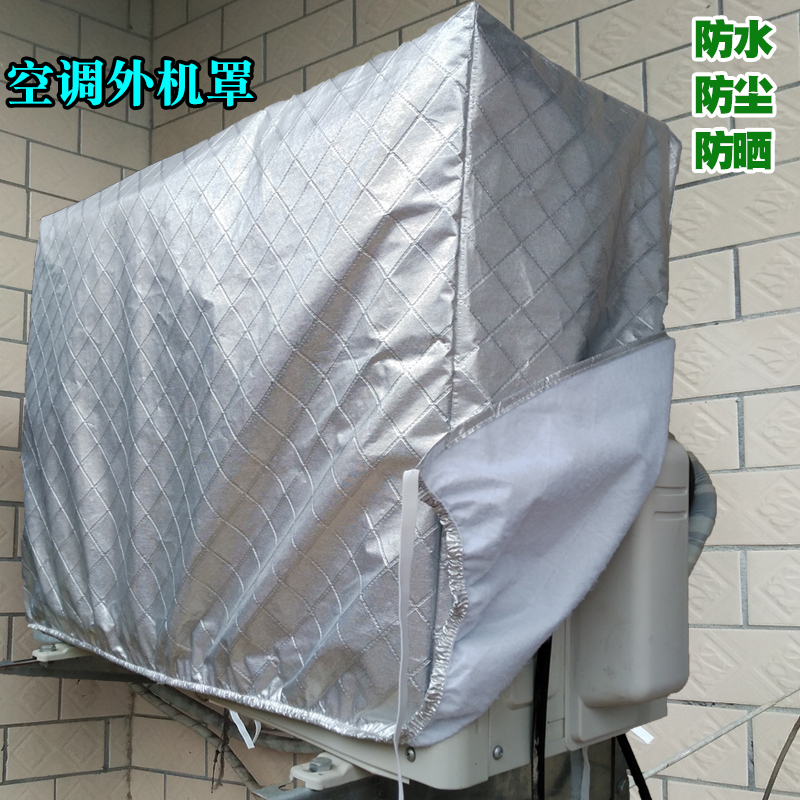 Air conditioner cover rainproof, sunscreen and dustproof cover