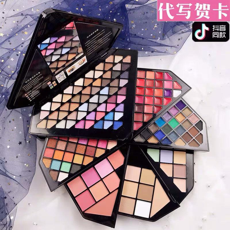 Косметические наборы для макияжа Артикул 592582345219