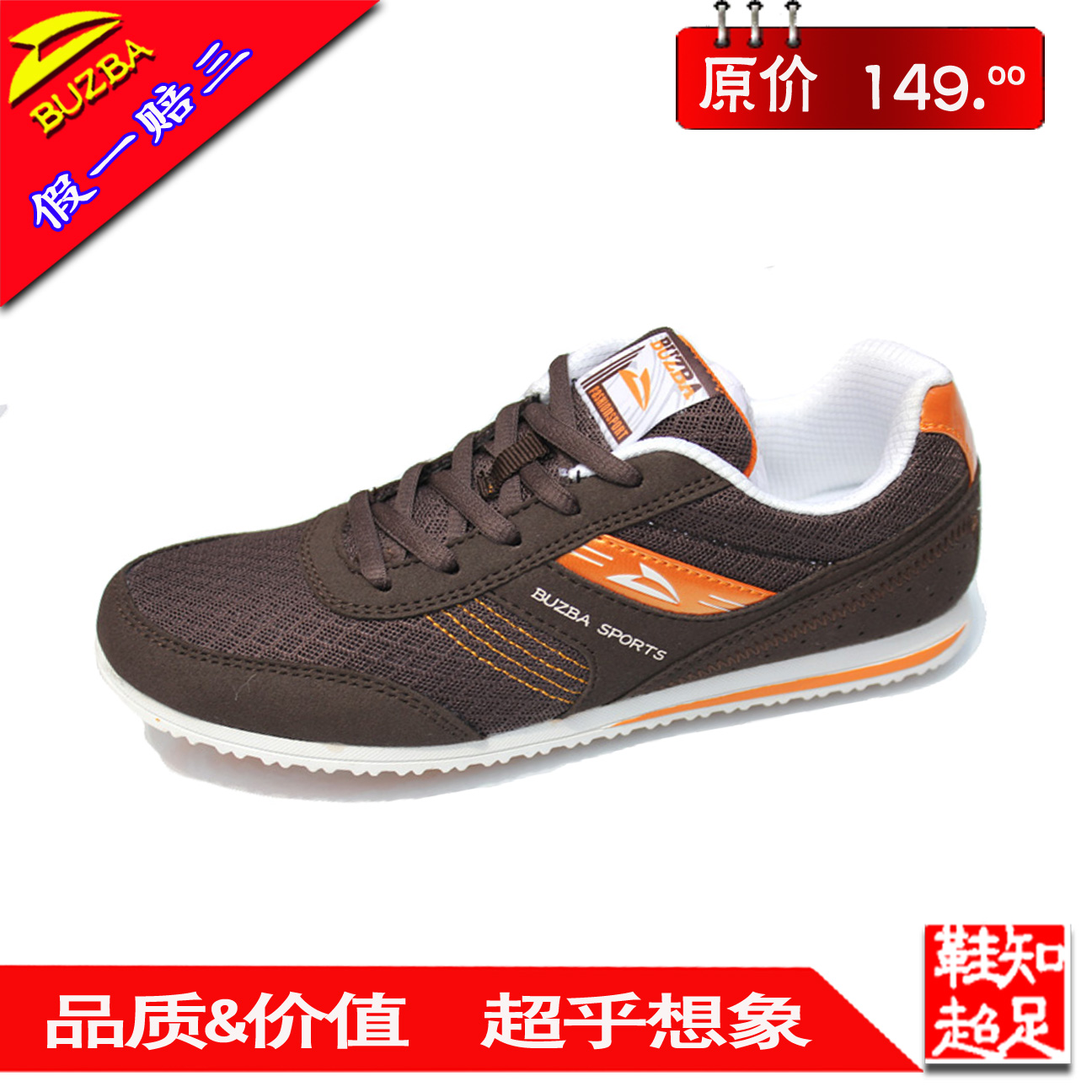 显瘦防滑休闲步之霸春夏旅游女鞋韩版网面透气耐磨学生运动鞋