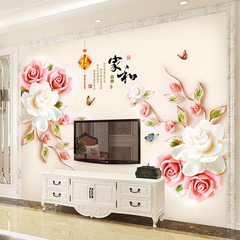 电视背景墙贴房间墙纸自粘壁纸客厅墙上贴画卧室墙面装饰墙壁贴纸