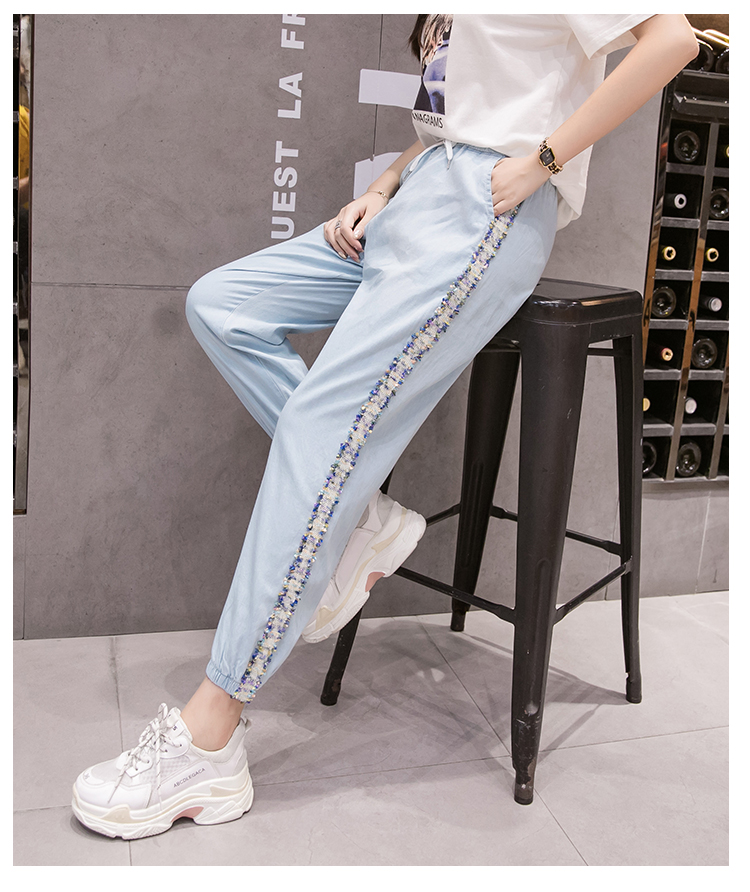 天丝牛仔裤女裤夏季新款超薄冰丝高腰轻薄款九分萝卜老爹哈伦裤子
