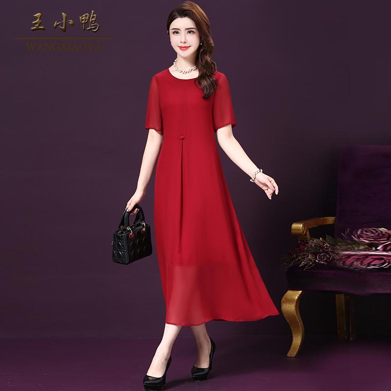 王小鸭大码女装明星款真丝连衣裙2018夏新款时尚纯色桑蚕丝裙子女